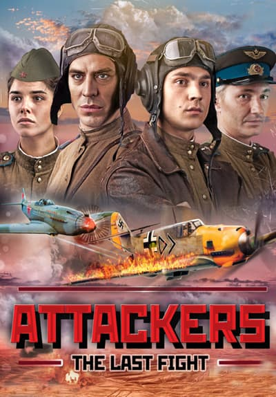Attackers - The Last Flight